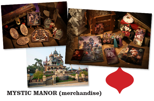 Mystic-Manor-merchandise-hong-kong-disneyland