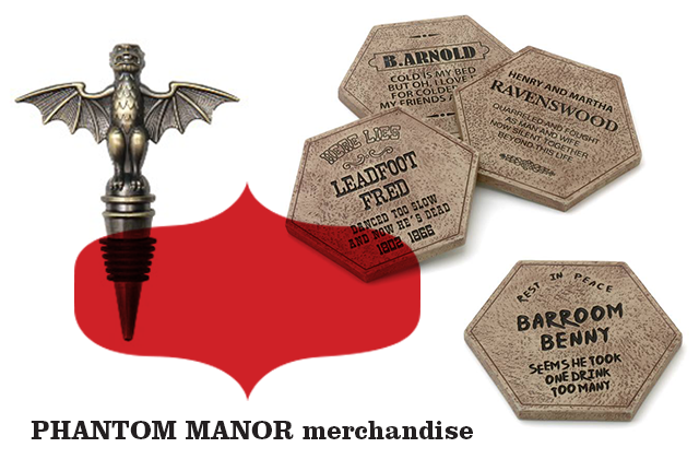 phantom-manor-merchandise-haunted-mansion