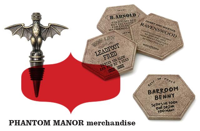 phantom-manor-merchandise-haunted-mansion