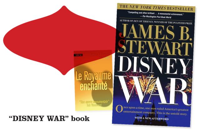 disney-war-book-le-royaume-enchanté-livre-disney